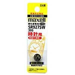 マクセル 【酸化銀電池】時計用(1.55V) SR927SW-1BT-A x1SR927SW SR927SW1BTA