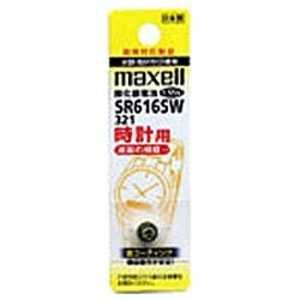 マクセル 【酸化銀電池】時計用(1.55V) SR616SW-1BT-A x1SR616SW SR616SW1BTA