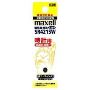 マクセル 酸化銀電池 時計用ローレートタイプ 「SR421SW1BTA」 x1SR421SW