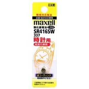 マクセル 酸化銀電池 時計用ローレートタイプ 「SR416SW1BTA」 x1SR416SW