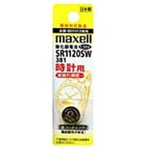マクセル 【酸化銀電池】時計用(1.55V) SR1120SW-1BT-A x1SR1120SW SR1120SW1BTA
