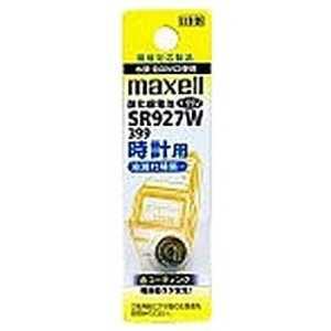 マクセル 【酸化銀電池】時計用(1.55V) SR927W-1BT-A x1SR927W SR927W1BTA