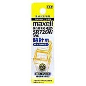 マクセル 【酸化銀電池】時計用(1.55V) SR726W-1BT-A x1SR726W SR726W1BTA