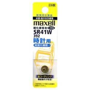 マクセル 酸化銀電池時計用(1.55V) 「SR41W-1BT-A」 x1SR41W SR41W1BTA