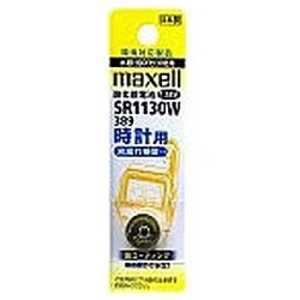 マクセル 【酸化銀電池】時計用(1.55V) SR1130W-1BT-A 受発注商品 SR1130W1BTA