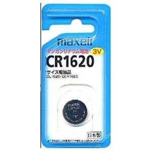 マクセル マンガンリチウム電池 CRコイン(3V) x1CR1620 CR16201BSB