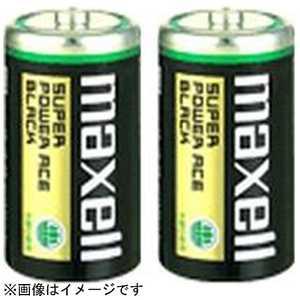 マクセル 「単2形乾電池」マンガン乾電池×2本 「BLACK」 Mx2単2 R14PUBN2P