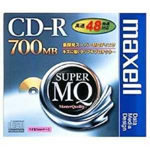 マクセル 48倍速対応 データ用CD-Rメディア(700MB・1枚) 80Rx1#48 CDR700S1P