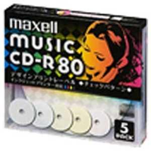 マクセル 音楽用CD-R(80分) 5枚パック インクジェットプリンター対応 80Wx5#x4 CDRA80PMIXS1P5S