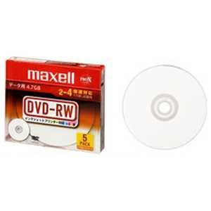 マクセル 2-4倍速対応CD-RWメディア(4.7GB・5枚) DRW47PWCS1P5SA