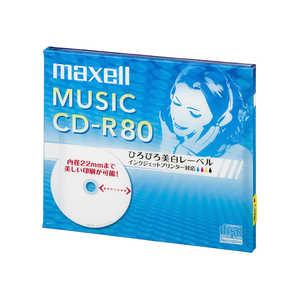 マクセル 音楽用CD-R 80分/1枚「インクジェットプリンタ対応」「ホワイト」 80Rx1P CDRA80WP.1J