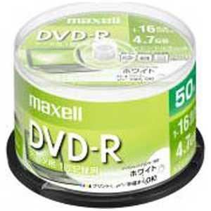 マクセル 1~16倍速対応 データ用DVD-Rメディア (4.7GB・50枚) R-S50P16 DR47PWE.50SP