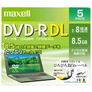 マクセル 2-8倍速対応 データ用DVD-R DLメディア CPRM対応 (8.5GB・5枚) DRD85WPE.5S