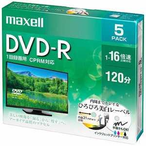 マクセル 録画用 DVD-R 1-16倍速 4.7GB 5枚「インクジェットプリンタ対応」 R-Sx5P16V DRD120WPE.5S