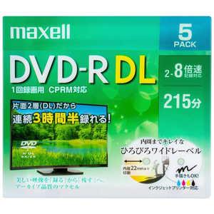 マクセル 録画用DVD-R DL 片面2層式ホワイトディスク(CPRM対応) 2~8倍速5枚パック DRD215WPE5S