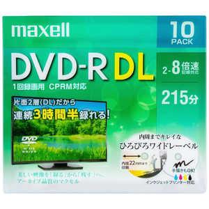 マクセル 録画用DVD-R DL 片面2層式ホワイトディスク 2~8倍速10枚パック DRD215WPE10S