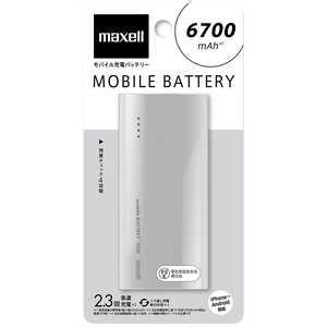 マクセル モバイルバッテリー ホワイト [6700mAh /1ポート /microUSB /充電タイプ] MPCC6700PWH