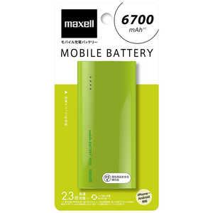 マクセル モバイルバッテリー ライム [6700mAh/1ポート/microUSB/充電タイプ] MPCC6700PLM