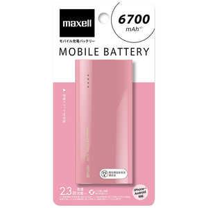 マクセル モバイルバッテリー ピンク [6700mAh /1ポート /microUSB /充電タイプ] MPCC6700PPK