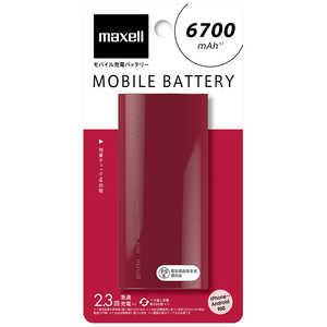 マクセル モバイルバッテリー レッド [6700mAh /1ポート /microUSB /充電タイプ] MPCC6700PRE