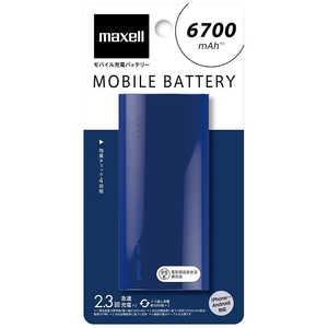マクセル モバイルバッテリー ネイビー [6700mAh /1ポート /microUSB /充電タイプ] MPCC6700PNY