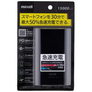 マクセル PD18W対応モバイルバッテリー15000mAh 3口出力(Type-C×1、USB-A×2)Type-C入力 ブラック BK MPCCPD15000P