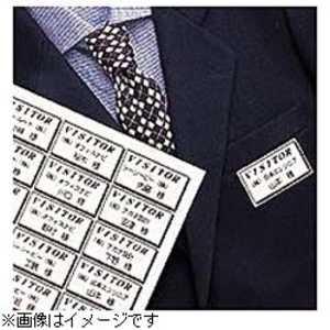 ヒサゴ サテンタックシール [A4/20シート/1面/光沢] サテン A4TS