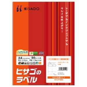 ヒサゴ A4タックシール 12面 NEC文豪用(A4サイズ:12面・20シート:240片) 20シート入 OP866