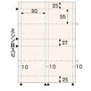 ヒサゴ 名刺・カード 縦2ツ折 40枚(A4サイズ 4面×10シート・風紋 桜) BM120S
