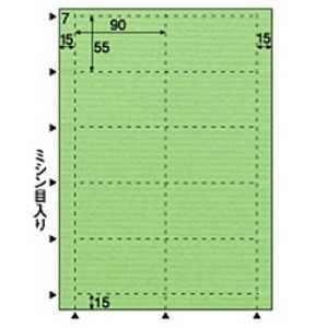 ヒサゴ 〔各種プリンタ〕 クラッポドロップ 100枚(A4サイズ 10面×10シート・キウイ) キウイ QP007S