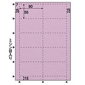 ヒサゴ 〔各種プリンタ〕 クラッポドロップ 100枚(A4サイズ 10面×10シート・グレープ) グレープ QP008S