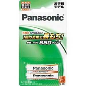 パナソニック Panasonic 充電式エボルタ「単4形」2本パック(お手軽モデル) BK4LLB2B