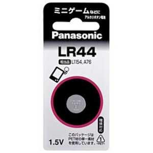 パナソニック Panasonic アルカリボタン電池 「LR44P」 x1LR44