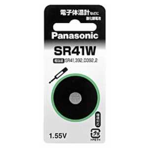 パナソニック Panasonic 酸化銀電池 「SR41WP」 x1SR41W