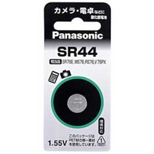 パナソニック Panasonic 酸化銀電池 「SR44P」 x1SR44