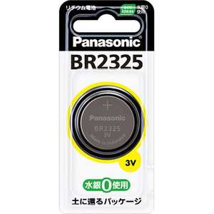 パナソニック Panasonic コイン形リチウム電池 x1BR2325 BR2325P