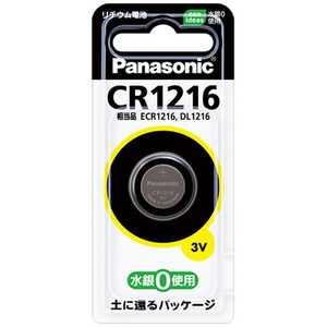 パナソニック Panasonic コイン形リチウム電池 x1CR1216