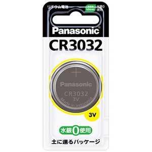パナソニック Panasonic コイン形リチウム電池 x1CR3032