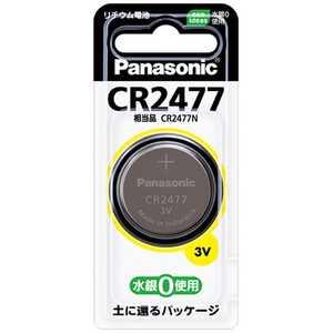 パナソニック Panasonic コイン形リチウム電池(1個入り) x1CR2477