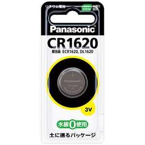 パナソニック Panasonic コイン形リチウム電池 x1CR1620