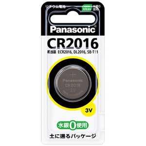 パナソニック Panasonic コイン形リチウム電池 x1CR2016 CR2016P