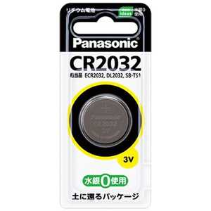 パナソニック Panasonic コイン形リチウム電池 x1CR2032 CR2032P