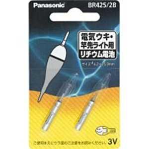 パナソニック Panasonic ピン形リチウム電池 x2BR425 BR4252B