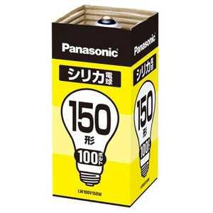 パナソニック Panasonic シリカ電球(150形 ホワイト・口金E26) LW100V150W