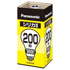 パナソニック Panasonic シリカ電球(200形) LW100V200W