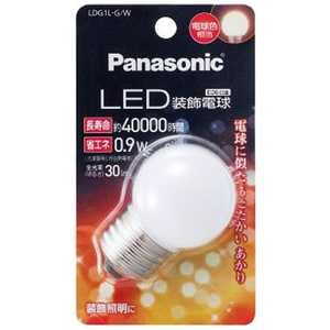 パナソニック Panasonic LED電球 防湿・防雨型器具対応 ホワイト [E26/電球色/ボール電球形] E26/L/装飾 LDG1LGW