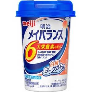 明治 メイバランスMiniカップ 白桃ヨーグルト味 125ml メイバランスMINIカップハクトウ