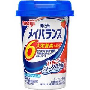 明治 メイバランスMiniカップ いちごヨーグルト味 125ml メイバランスMINIカップイチゴ