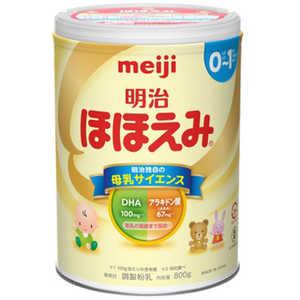 明治ほほえみ 800g(大缶)〔ミルク〕 メイジホホエミ