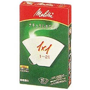 メリタ フィルターペーパー「アロマジック」(1~2杯用/40枚入) PA1X1